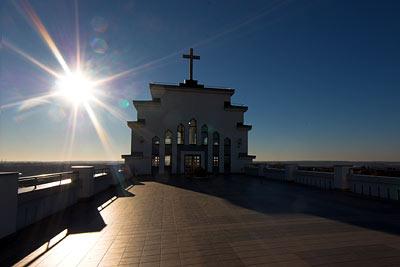 Šv. Kryžiaus išaukštinimas